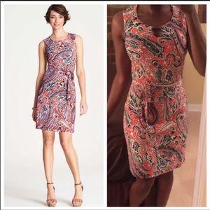 NEW! Ann Taylor paisley sleeveless tie waist dress